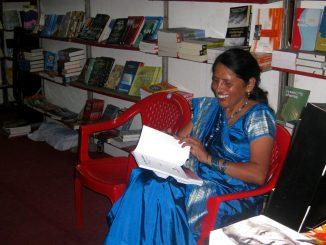 Sudha Tirpathi