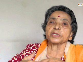 Meena Acharya
