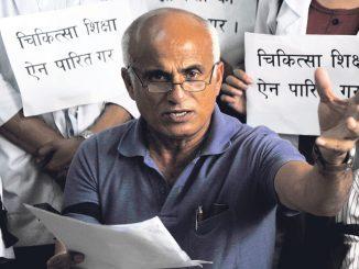 Dr Govind KC