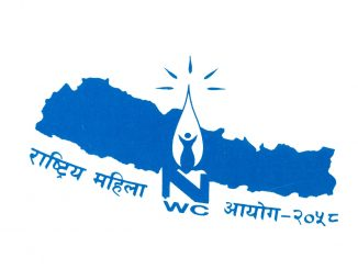 Logo_of_NWC