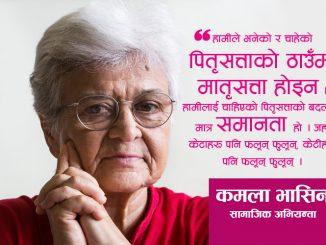 Kamala-bhasin_