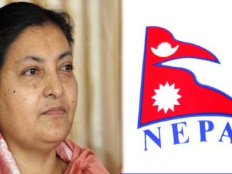 nepal-president-flag-660x371