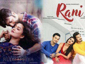 rudrapriya_and_rani