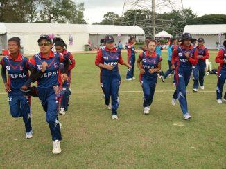nepal women cricket team
