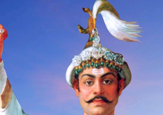 Prithibnarayan Shah