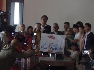 Visit-Nepal-2020-Sagarmatha-Aarohan