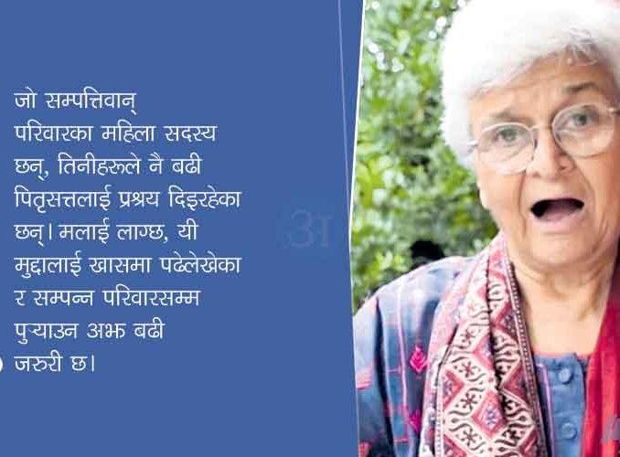 Kamala Bhashin