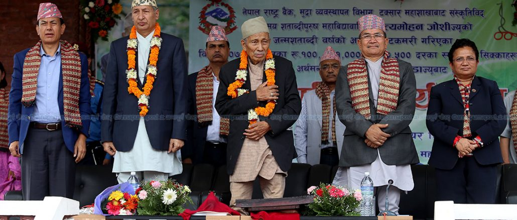 Satyamohan Joshi Sikka A