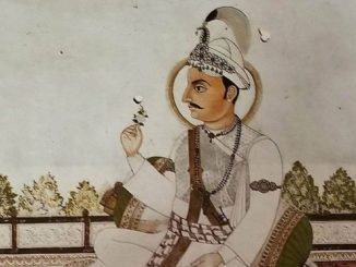 Prithivi N Shah