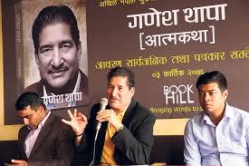 Ganesg Thapa book cover