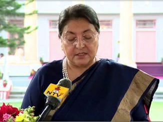 Bidhya Bhandari