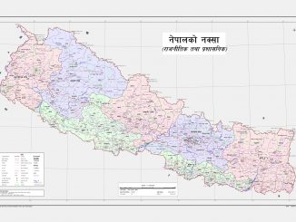 Nepal's New Map with Lipulek