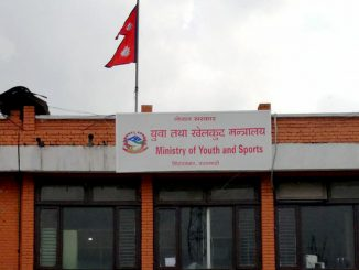 Sports Ministry Npl