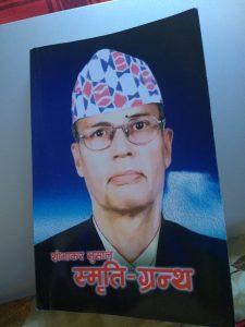 _Shobhakar Bhusal